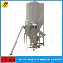 High quality 1 ton cattle feed mixer by China supplier