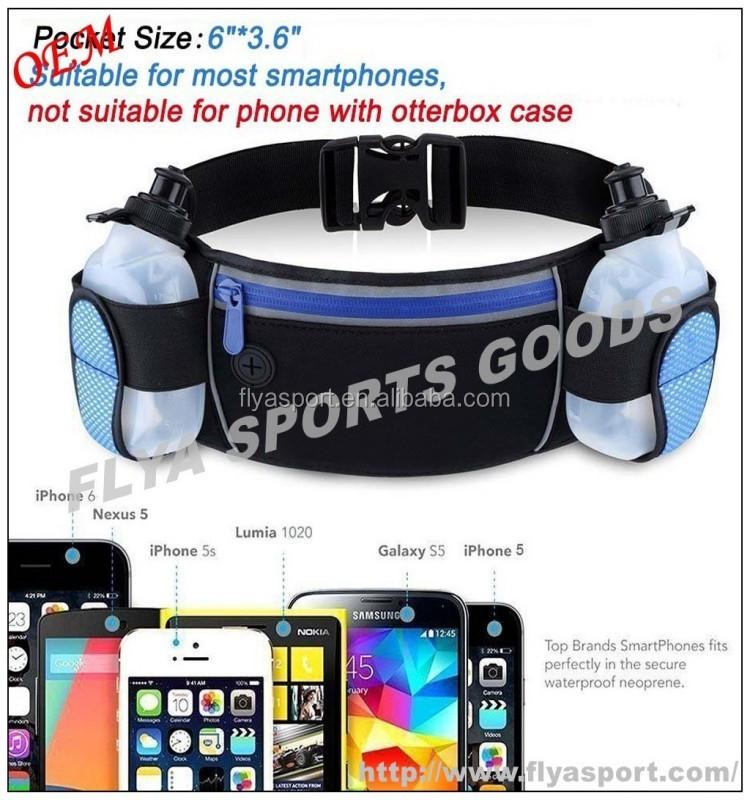 elastic sports running hydration belt (6).jpg