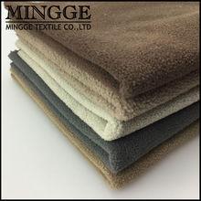 dyed polar fleece brushed fabric