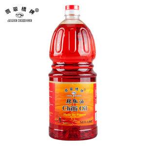1.86 L D'exportation d'huile de piment-cuisson en vrac Rouge bouteilles huile de Piment