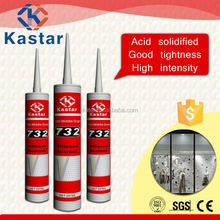 bonding use resistant to oil glass silicone glue
