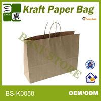 Brown kraft paper bags with handle wholesale