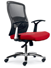 Best reclining red mesh office chair computer desk chair(FOH-XDX15)