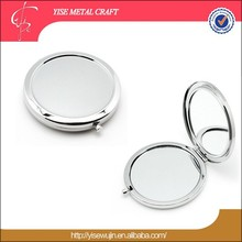 2015 High Quality Customized Metal Blank Compact Mirror Wholesale For Brands
