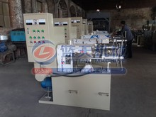 A prefessional processing of tea seed oil machine / tea seed oil making machine