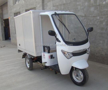2700*1050*1400 Electric Advertising cargo tricycle/trike for Ice Cream