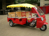 New design car passenger tricycle for sale