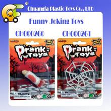 TPR joking toys plastic sticky toys prank toys-fake bloody finger
