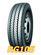 Provide sample china cheap prices truck tire 11R22.5