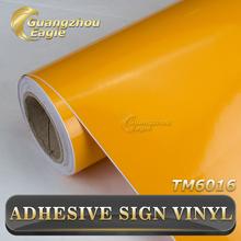 Outdoor Advertisement Colorful Vinyl Printers For Adhesive Vinyl