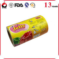 OEM food laminating pouch film