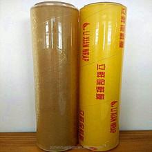 Factory price manufacturer PVC cling film, pvc film fruit