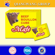 Muslim Beef Flavor Bouillon Cube