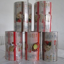 China best price laminated plastic custom printing flexible pouch packaging for frozen dumplings