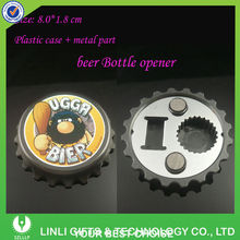 oem logo promotional plastic bottle opener with beer cap