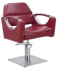 Mejor silla de peluquero precio / silla de barbero bomba hidráulica 2015