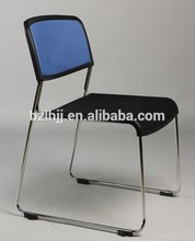 High quality Home Furniture and Office Furniture cheap plastic Office Chair staff chair No 1521