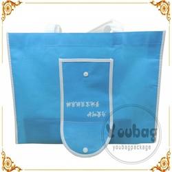 Logo customzied non woven foldable shopping bag with button