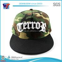 Top quality oem logo designed custom blue camo baseball hat