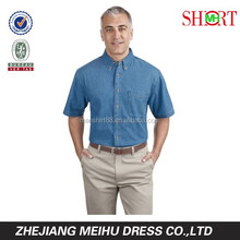 2015 Men's Short Sleeve Value Denim Shirt