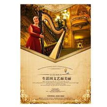 películas y carteles para salones de belleza deimpresión del cartel