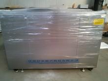 digitale riscaldamento macchina autolavaggio a secco