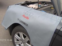 Auto Custom Fender Cover, car fender cover