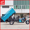 2015 New Custom Built Three Wheel Motorcycles Chopper Tricycle