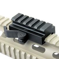 "Quick Release Half Inch 5"" Low Profile Riser QR Block Mount for Picatinny Rail MT008"