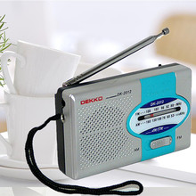 DK - 2012 high quality students rechargeable dual band radio for sports