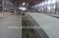 S700MC Steel for Automobile Frames