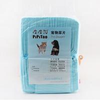 Hot Sale Disposable Manufacturer pet dog cat diaper