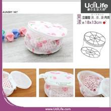 Cherry Pattern Bra Washing Bag, Underwear Washing Bag