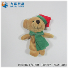 Plush finger puppets(bear), Customised toys,CE/ASTM safety stardard