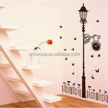 Cute Owl Wall Decal wall sticker islam