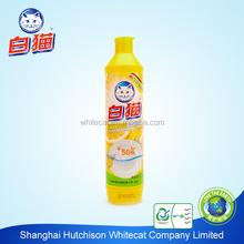 Oil-removal Dishwashing Liquid (Lemon)