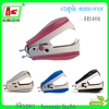 Professional factory supply colorful staple remover