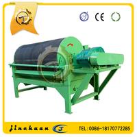 iron ore dressing equipment wet magnetic separator
