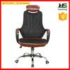 mesh ergonomic office chair with headrest