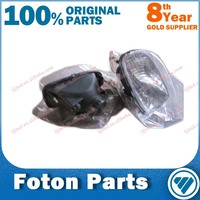 1K16937100103 Foton VIew fog lamp