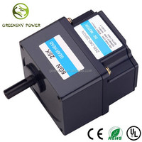 GS New Style 60W 90mm high voltage brushless dc tubular motor