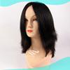 Stock Best Selling Fashionable Braizlian Hair Sheitels