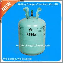 car refrigerants r12 r134a