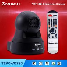 HD 720P wide angle auto tracking SMALL AUTO RORATION CAMERA PAN TEVO-VQ720 worlds smallest hd digital video camera