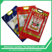 5kg nylon pe soft plastic vacuum patch handle bag for rice packing