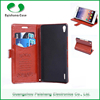 Wholesale China Supplier phone accessories slim pu leather case with pattern painted leather flip case for huawei P7