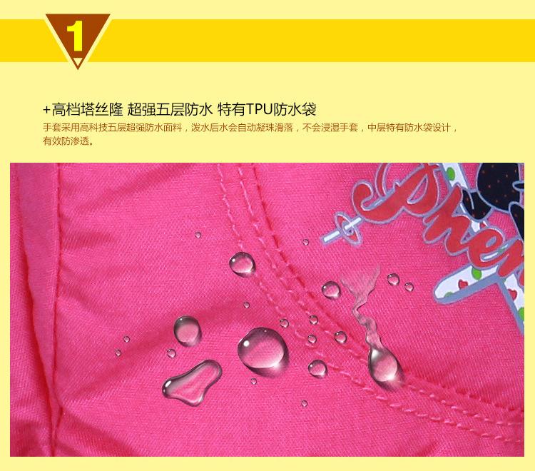 Waterproof Warm Children Ski Gloves 12.jpg