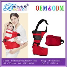 2014 BSCI Audit Factory free sample baby hip seat carrier