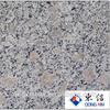 /p-detail/Qingdao-Dongxin-m%C3%A1s-barato-flor-de-la-perla-de-piedra-de-granito-g383-azulejos-losas-300006138139.html