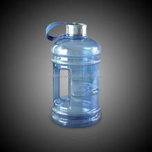 2.2L BPA Free water jug with side handle